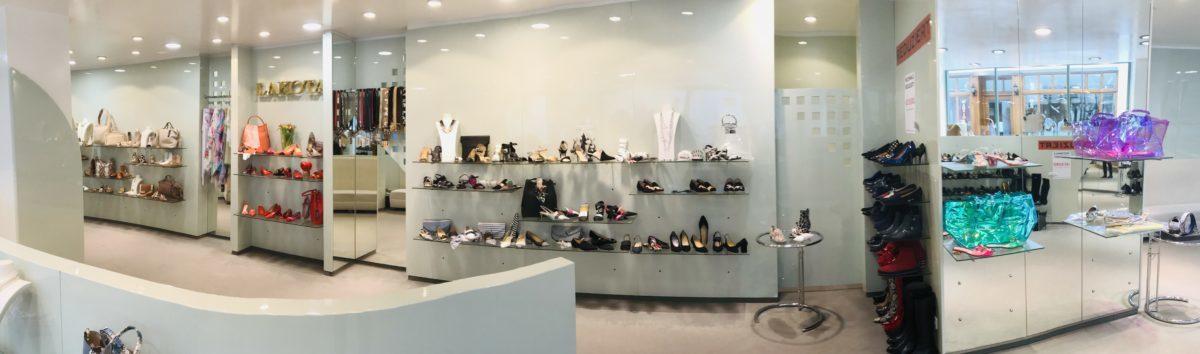 Schuh Lakota Passau offline Store